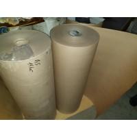 Электрокартон 0,3 - 0,5 мм