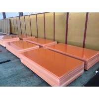 Текстолит листовой 3-50 мм, ГОСТ 5-78
